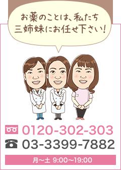 体外受精のサポートにも 力を入れてます。 お気軽にご相談ください!