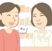 不妊治療の前に「体質改善」 花粉症だって治しちゃお!